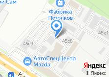 Компания «Автолаборатория» на карте