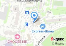 Компания «СТИК-ПРИНТ» на карте