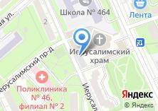 Компания «Родник» на карте