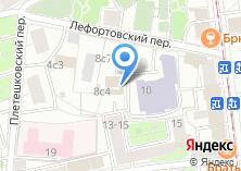 Компания «Универ-Принт» на карте