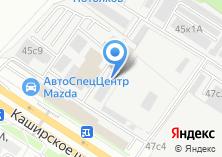 Компания «Холодмашсервис» на карте