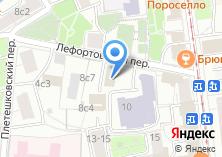 Компания «Российское химическое общество им. Д.И. Менделеева» на карте