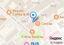 Компания «Central Street» на карте