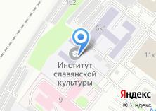 Компания «Московский колледж градостроительства и предпринимательства» на карте