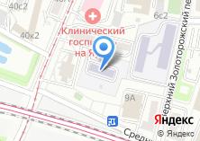 Компания «Детский сад №1162» на карте