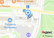 Компания «AVS» на карте