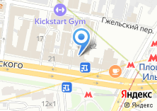 Компания «Scer» на карте