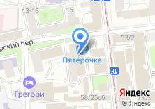 Компания «БИОЛОГИЯ-shop» на карте