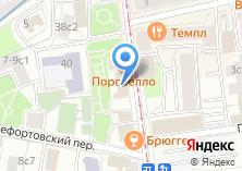 Компания «Пиявки Бауманская купить +7 (926) 931-00-65» на карте