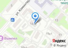 Компания «Служба Управления Федеральной службы РФ по контролю за оборотом наркотиков по г. Москве» на карте