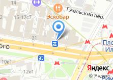 Компания «Юст Стар» на карте