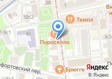 Компания «БАУМАНСКИЙ» на карте