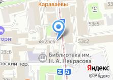 Компания «Хе Пин» на карте