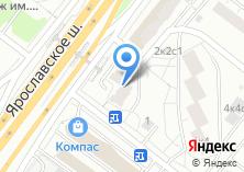 Компания «ИНТРА» на карте