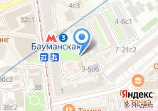 Компания «Стиль Пешеход» на карте