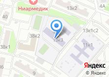 Компания «Средняя общеобразовательная школа №298» на карте