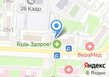 Компания «Благоград» на карте