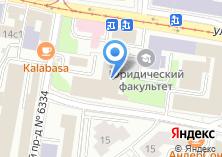 Компания «МОДНЫЕ ВМЕСТЕ» на карте