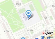 Компания «Средняя общеобразовательная школа №1055» на карте