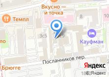 Компания «Деост» на карте