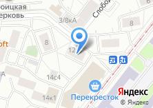 Компания «ТРЭК-4» на карте