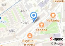 Компания «newbalancevmoskve» на карте