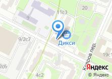 Компания «Москва-Рим» на карте