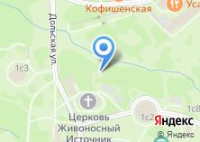 Компания «Часовня иконы Божией Матери Живоносный Источник в Царицино» на карте