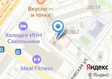 Компания «Медсанчасть №2» на карте