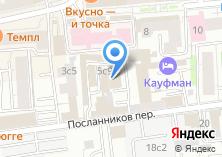 Компания «АРТКОМ МСК» на карте