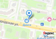 Компания «Sagitta» на карте