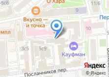 Компания «Елецкий» на карте