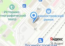Компания «Магазин кожи и меха» на карте