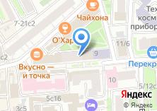 Компания «Столичная аптека №1» на карте