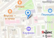 Компания «Корпорация коммуникационных систем» на карте