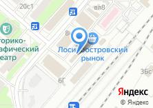 Компания «Магазин по продаже фруктов и овощей» на карте