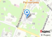 Компания «Видновское Горпо» на карте