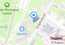 Компания «Такс оптик» на карте