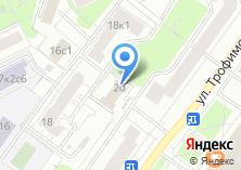 Компания «Асфальтстрой» на карте