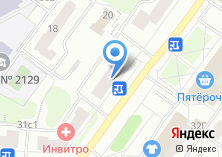 Компания «Sky Fit» на карте