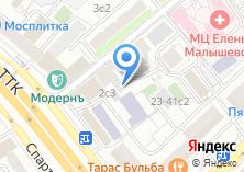 Компания «КОМБИНАТ ЭКОЛОГИЧЕСКОГО ОБСЛУЖИВАНИЯ» на карте