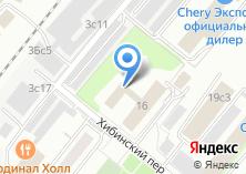 Компания «МосгазНИИпроект» на карте