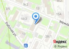 Компания «Центральный архив общественно-политической истории Москвы» на карте