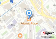 Компания «Фотопроект» на карте