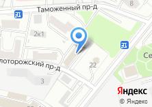 Компания «Датадом» на карте