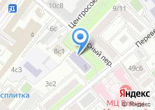 Компания «Московский государственный областной университет» на карте