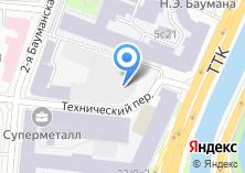 Компания «АвтоСтолица» на карте