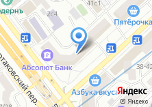 Компания «Парикмахерская №3» на карте