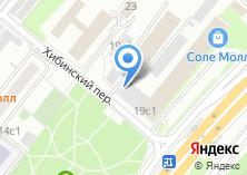 Компания «Мой диван» на карте