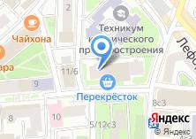 Компания «Магазин мультимедийной продукции на Ладожской» на карте